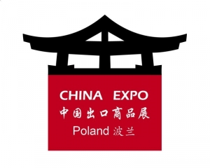 China Expo Poland 2012